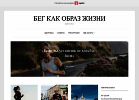 legalrunrussia.ru