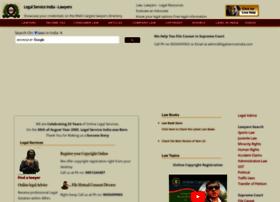 legalserviceindia.com
