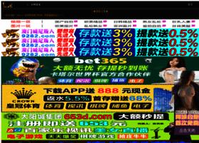 legalsyntheticbud.com
