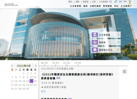 legco.gov.hk