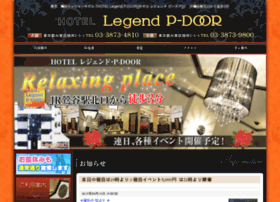 legend.p-door.com