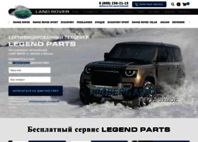 legendparts.ru
