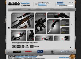 legion-guns.ru