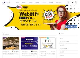 legit.co.jp