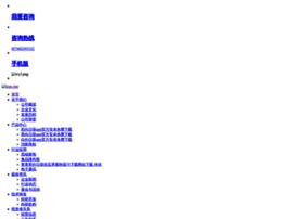 legitlex.com