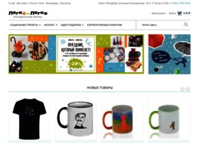 legko-legko.ru