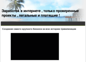 legkoebablo.com