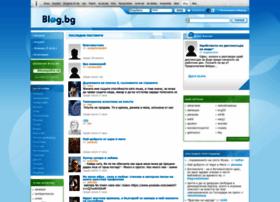 legna.blog.bg
