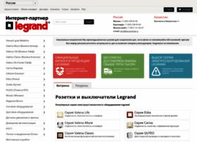 legrandsale.ru