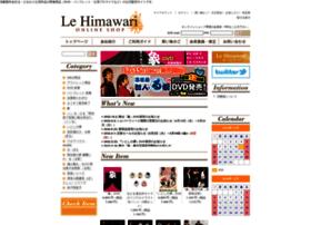 lehimawari-onlineshop.com
