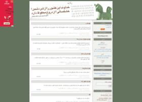 leilamusic.mihanblog.com