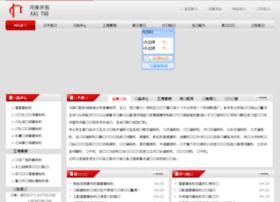 leimengmofenji.com