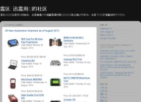 leiqu.com