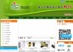 leiziwan.com