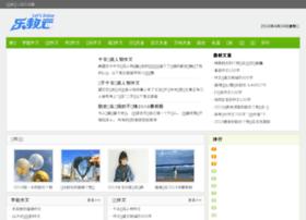 lejiaoyun.com
