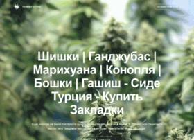lek-travi.ru