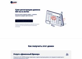lek-va.ru