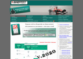 lekarstvo.com