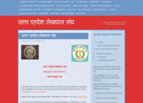 lekhpal.wordpress.com