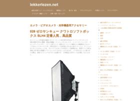 lekkerlezen.net