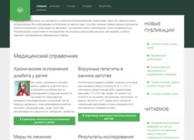 lekmed.ru