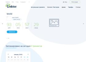 lektor.org.ua