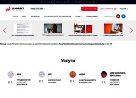 lemarbet.com