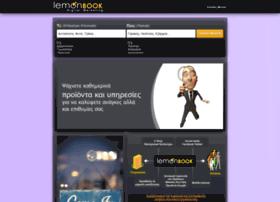 lemonbook.gr