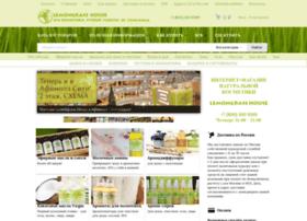 lemongrasshouse.ru