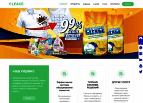lemurtravel.pl