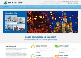 len-a-tur.ru