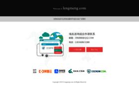 lengmeng.com