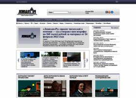 lenizdat.ru