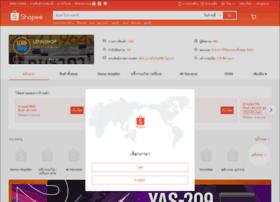 lennshop.com