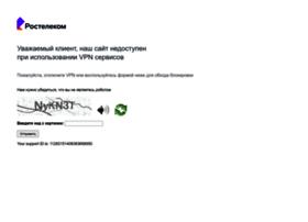 lenoblast.rt.ru
