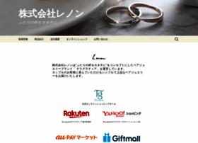 lenon.jp