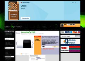 lenovo-ideapad-y580.smartphone.ua