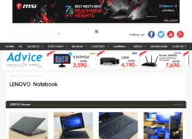 lenovo.notebookspec.com