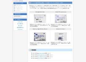 lensemble.com
