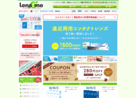 lensfine.jp