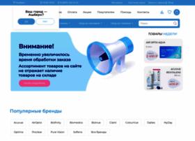 lensgo.ru