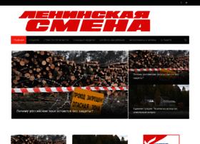 lensmena.ru