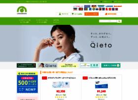 lensmode.com