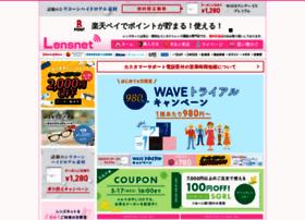 lensnet.jp