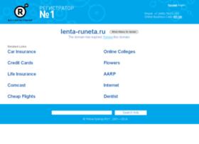 lenta-runeta.ru