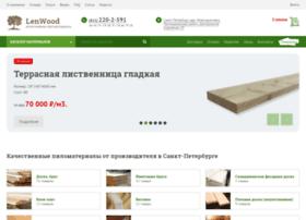 lenwood.ru