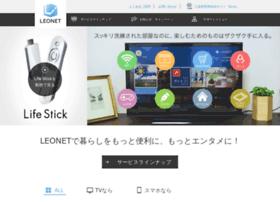 leo-net.jp