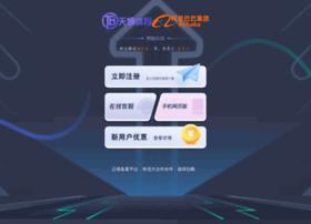 leocafe.net