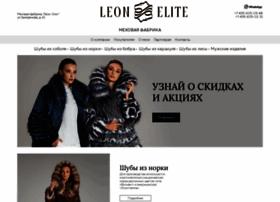 leon-elite.ru