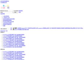 leon-shop.com